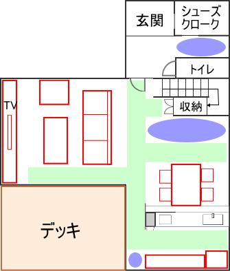 デッドスペース間取り図(チェック後)