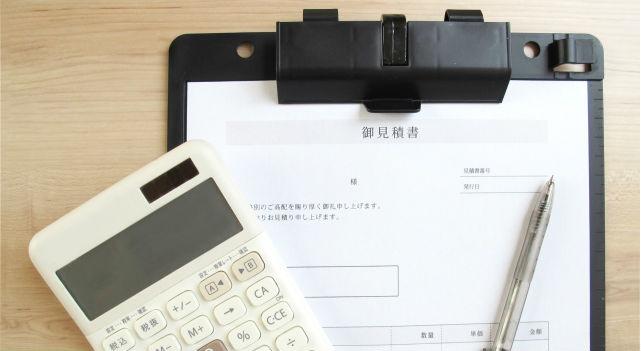 工務店の見積り書の詳細が不明なときの対処方法