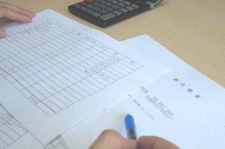 住宅の新築・リフォーム時の見積り漏れを防ぐ見積書チェック法