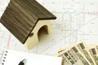 注文住宅で建物本体の建築費以外に必要な費用