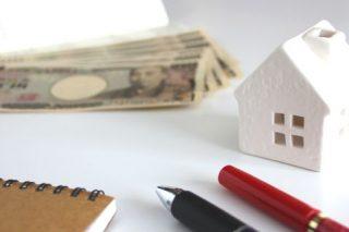 注文住宅の建築費(見積り金額)に関する値引き交渉