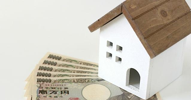住宅の決済