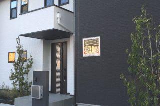玄関ポーチのプラニングの注意点 ~注文住宅の間取り講座~
